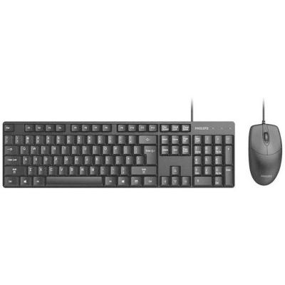 Kit Mouse + Teclado Philips C254 Bk