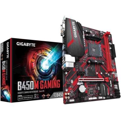 Mother (am4) Gigabyte B450m Gaming